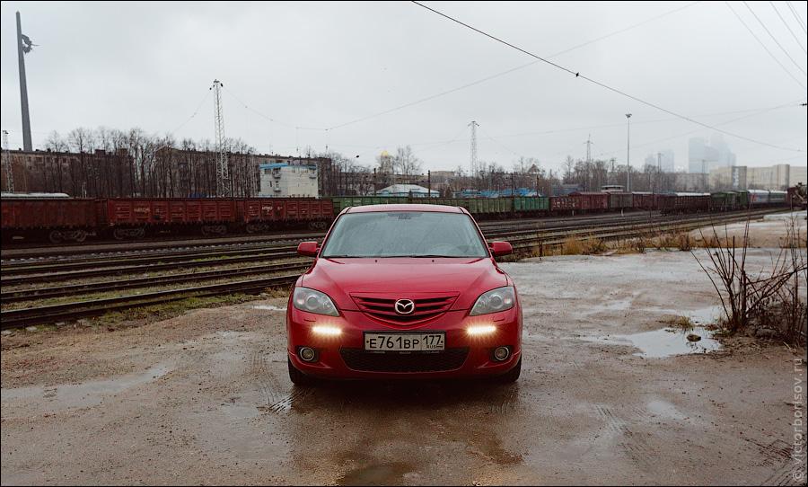 Mazda 3 Daytime Running Lights
