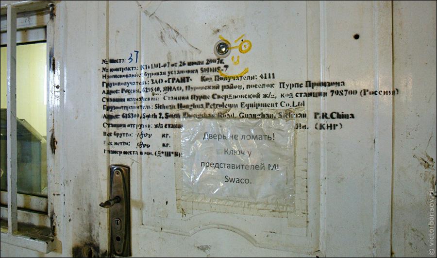 Буровые установки имени Навального
