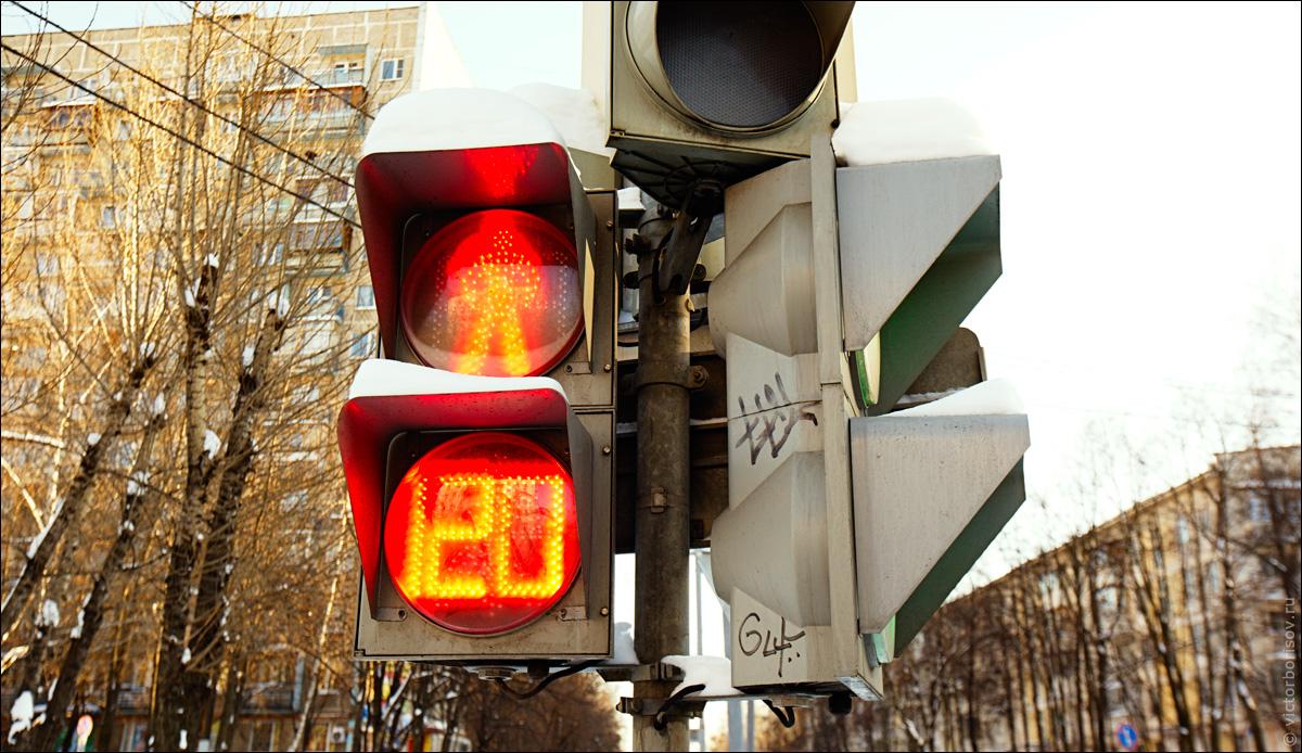 Картинки по запросу светофоре красный свет а секунд 60
