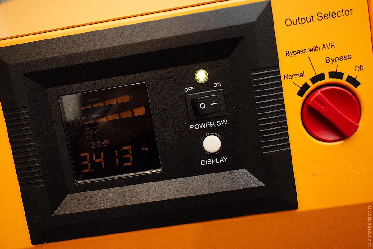 Что делать, если отключили электричество