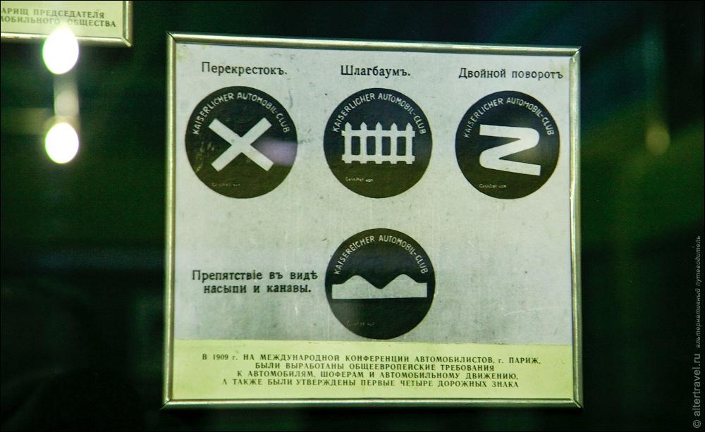 Вот это схема расположения листов атласа 1979 года, где показаны основные автомобильные направления.