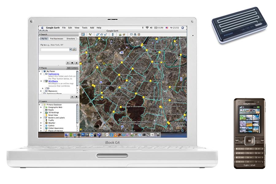 навигатор на ноутбук скачать бесплатно на ноутбук
