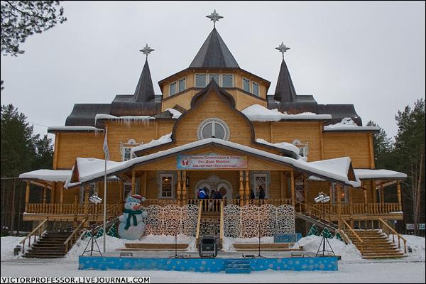 Купить зимний дом в деревне в подмосковье недорого от собственника