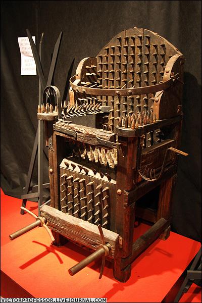 кресла для секс пыток
