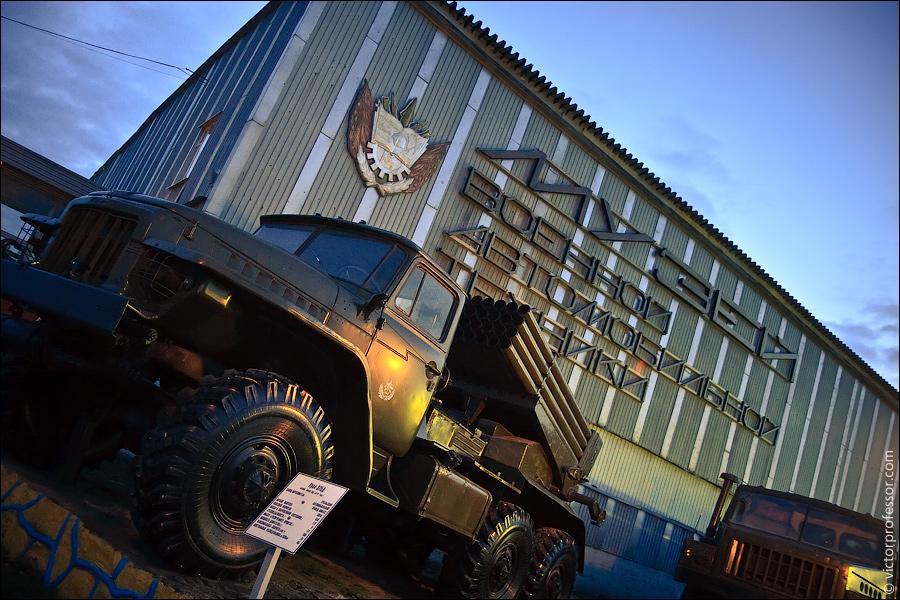 Рязанский автомобильный музей
