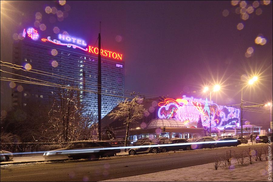 Казино Орлятко Москви грати віртуальне казино з починаючи капітал