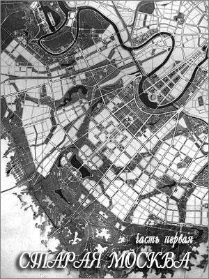 ленинский проспект карта метро